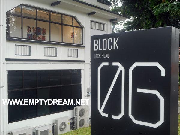 싱가포르 아트 테마 여행 - 길만 버락, 갤러리들이 모여 있는 예술 지구
