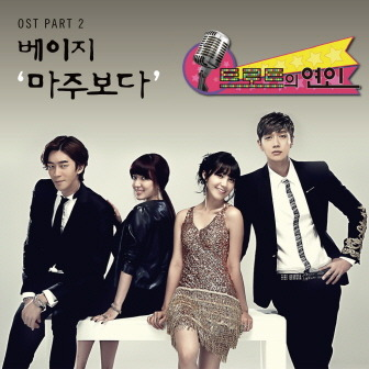 meet him among them lee sun hee mp3 download