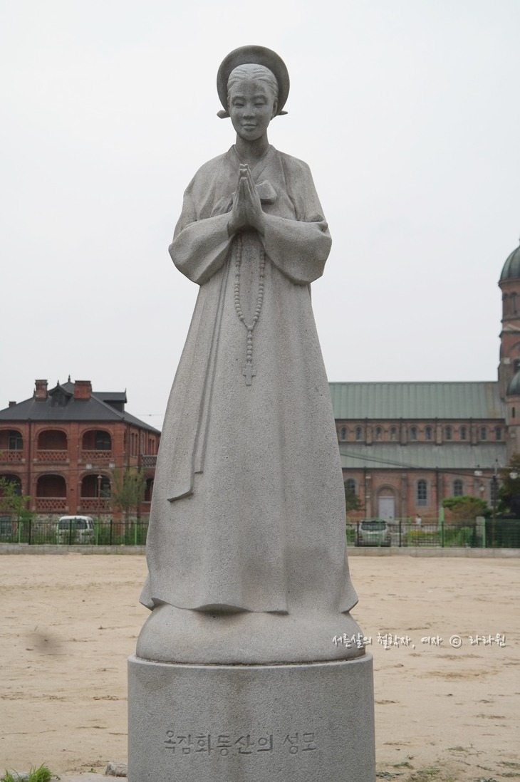 전동성당, 성심여중, 옥잠화 성모님
