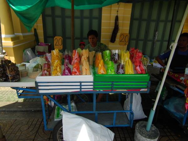 태국 과일