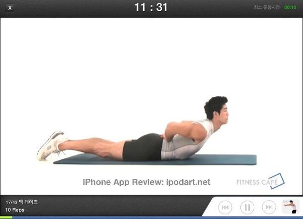 피트니스카페 프로  FitnessCafe Pr 아이폰 아이패드 추천 운동 앱