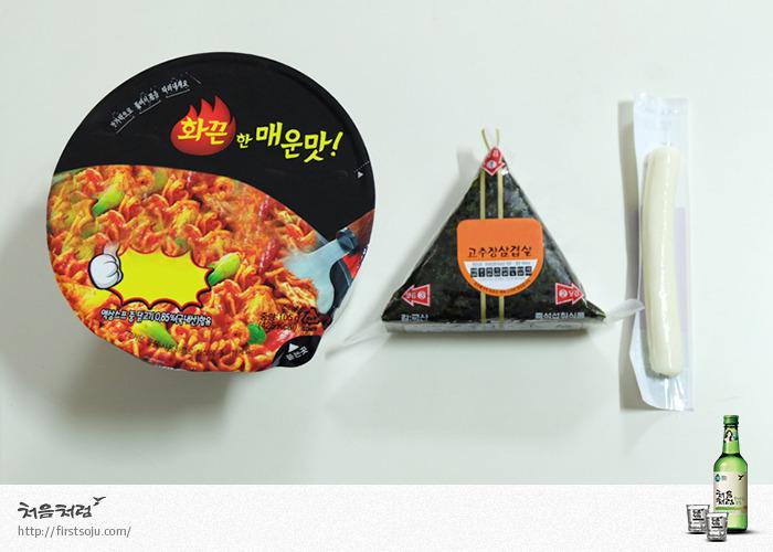 불닭볶음면,삼각김밥,스트링치즈