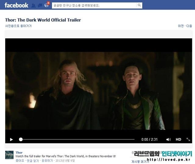 페이스북 동영상 다운로드 방법 3가지