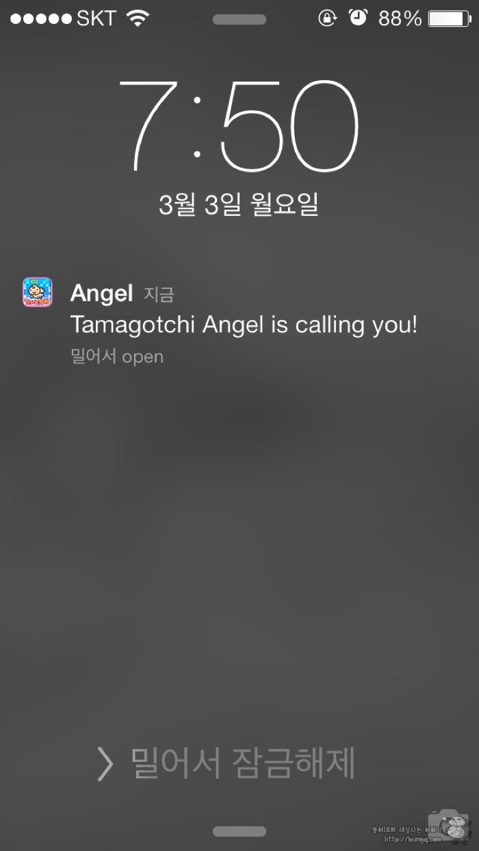 아이폰 다마고치 라이프(tamagotchi life)