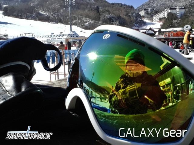It, 갤럭시 기어, 갤럭시 기어 동영상 촬영, 갤럭시 기어 스키장, 갤럭시 기어 카메라, 리뷰, 모바일, 무주리조트, Galaxy Gear, 인스턴트 카메라, Instant Camera,