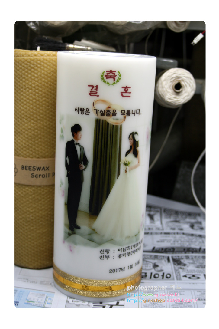 결혼 양초