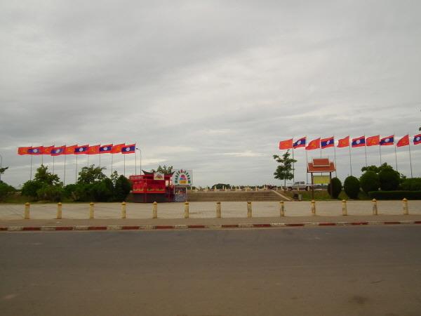 라오스 비엔티안 메콩강 강변