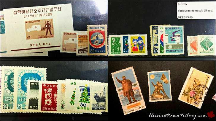 한국 우표입니다