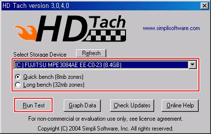 HD Tach 테스트 Test