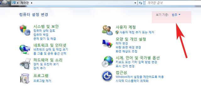 윈도우7 폰트 추가 설치 위치 방법 알아보기