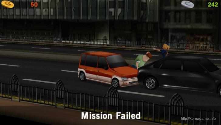 주행의 달인 Dr. Driving Game