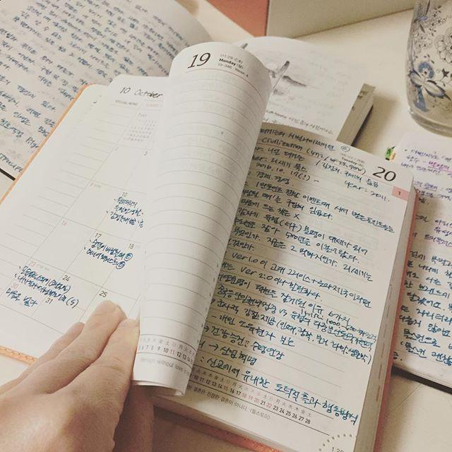 북 저널 (Book Journal)
