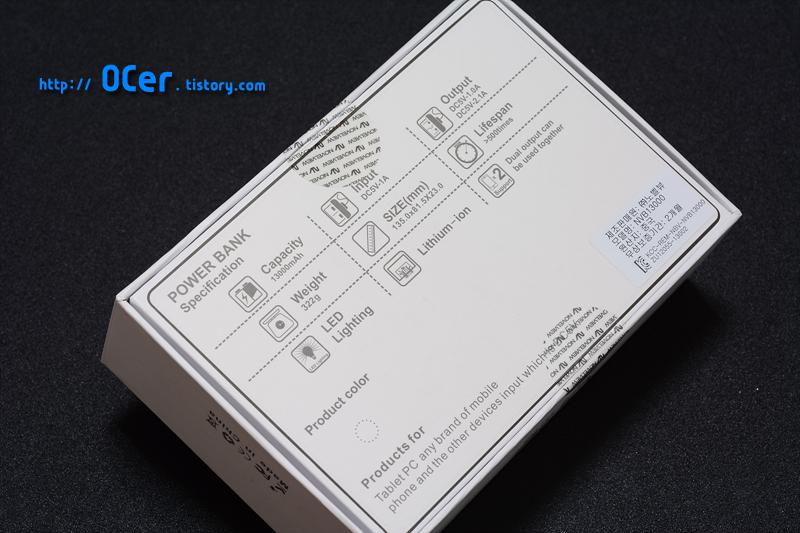 보조 배터리, 보조 배터리 추천, 대용량 보조 배터리, 대용량 보조 배터리 추천, 스마트폰 보조 배터리, 노벨뷰 NVB13000, 대용량 보조배터리, 옵티머스 g 보조배터리, LG 보조배터리 PB2 6000mAh, 스마트폰 보조배터리, 애니차지8000, 보조배터리 만들기, 스와컴 SW-10400S, 아이폰 보조배터리 추천, 보조배터리 추천, 자동차 보조배터리, 코원 보조배터리, 휴대용 충전기, 태양광 보조배터리, lg 보조배터리nvb13000, 이본 보조배터리, 노트북 보조배터리, 스와컴, 스마트폰, PC, pc리뷰, IT리뷰, It, 리뷰, 타운리뷰, 이슈, 타운포토, 타운뉴스, 사진