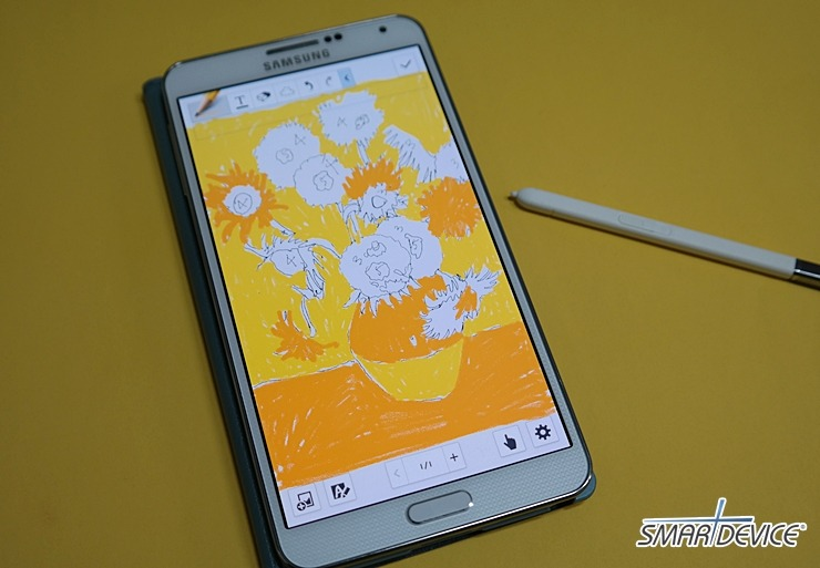 갤럭시 노트3 그림, 갤럭시 노트3 명화, 갤럭시노트3, 갤럭시 노트, Galaxy Note 3, Galaxy S4, Galaxy Note II