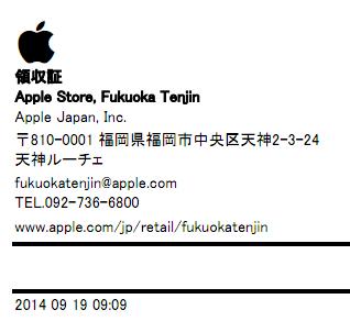 일본에서 구매한 아이폰6 또는 아이폰6+(플러스)에 애플케어플러스 적용하기!