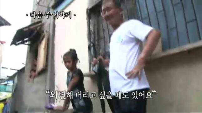 서영남 민들레 국수집 대표의 고뇌