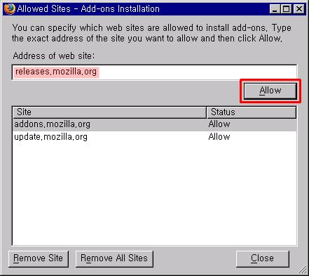모질라 파이어폭스 부가기능 설치허용 사이트
