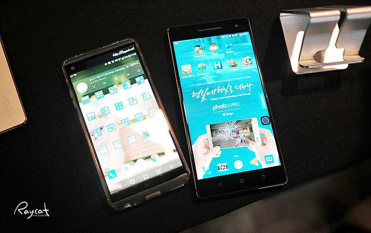 LG V20과 펩2 프로 크기 비교