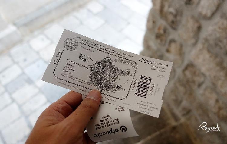 두브로브니크 올드타운 입장 티켓