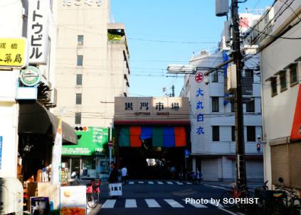 1박2일로 떠난 일본 오사카 여행, 필요한 건 오직 의지뿐!