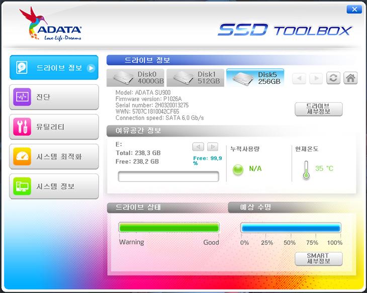 ADATA SU900, 256GB, 3D NAND, 성능, 좋은 제품,IT,IT 제품리뷰,실제로 써보니 성능이 꽤 괜찮았는데요. 실제로 테스트를 해볼겁니다. ADATA SU900 256GB는 MLC 3D NAND를 이용하므로 성능은 물론 수명까지도 괜찮은 제품 입니다. 하드디스크를 쓰시는 분은 꼭 써보세요. ADATA SU900 256GB는 쉽게 마이그레이션을 도와주는 툴도 무료로 쓸 수 있도록 제공해주고 있습니다. 덕분에 초보자 분들도 사용하기 어렵지 않습니다. 이제는 SSD를 쓰는것은 거의 자연스러운 일이 되버렸는데요. 근데 아직은 SSD를 쓰지 않는 분들도 꽤 많습니다.
