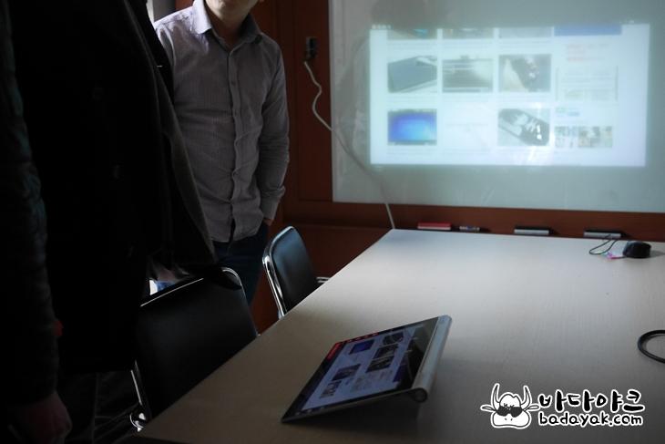 레노버 요가 태블릿2 프로