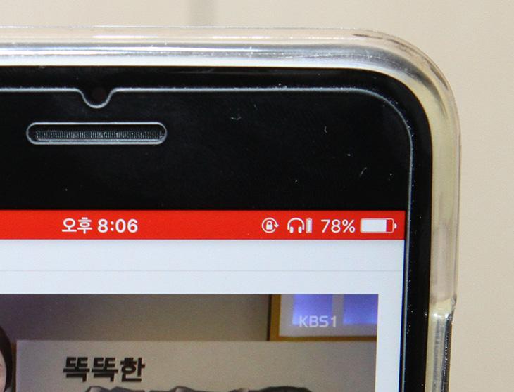 방수, 블루투스 이어폰, 노블X7, 땀, 비, 문제가 없어,IT,IT 제품리뷰,비가와도 먼지 바람이 불어도 걱정없네요. 기능성 블루투스 이어폰 소개 합니다. 방수 블루투스 이어폰 노블X7 땀 비에 문제가 없는 그런 제품 인데요. 물에 넣고 빼내도 사용 상에 문제가 없긴 했느데요. 방수 블루투스 이어폰 노블X7를 그렇다고 수영선수들이 쓰고 그런 제품은 아닙니다. 물에 넣고 사용할일은 많지 않으므로 비나 땀에 문제가 없다고 봐야겠죠. 요즘은 스마트폰도 방수가 되니 같이 짝을 맞추면 상당히 훌륭한 조합이 됩니다.