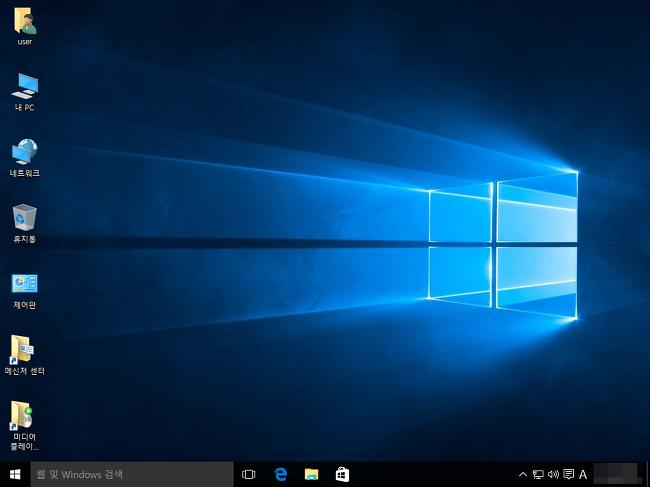 설치 프로그램으로 바로 윈도우10 무료 업그레이드 방법