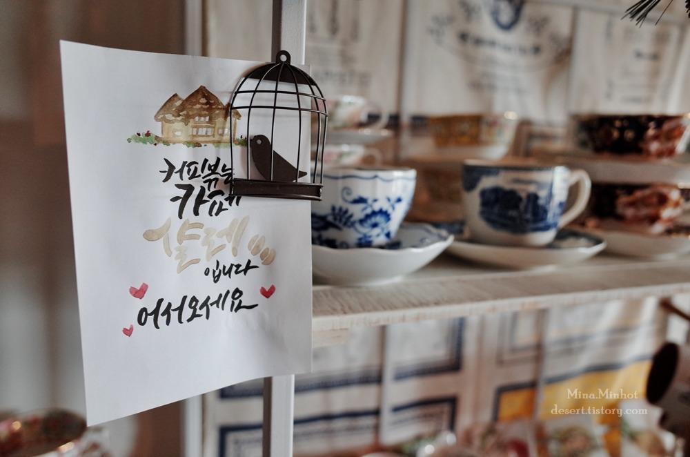 천안카페 샬레, 유량동카페 샬레, 커피 볶는 카페 샬레 (Chalet Cafe in Cheonan)
