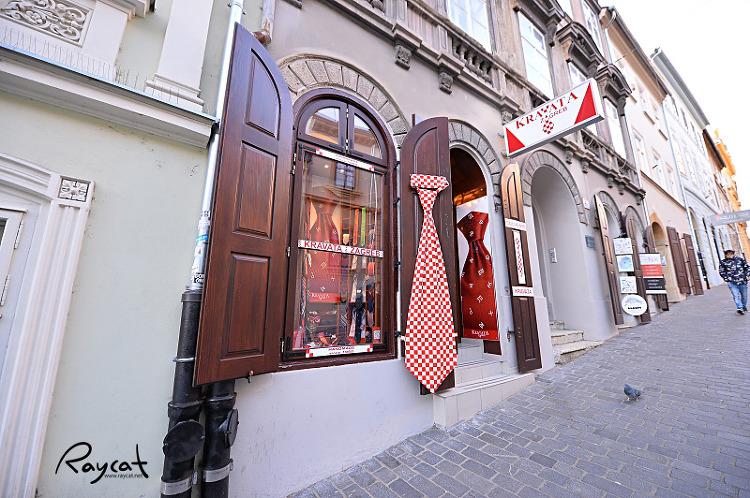 자그레브 크라바타 넥타이 가게