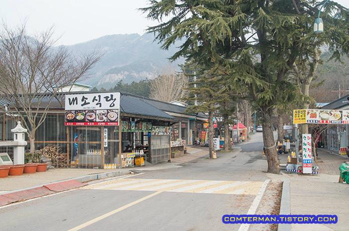 내소사 식당