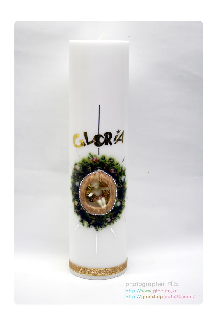 2016년 호두 트리 아기 글로리아 성탄 제대 양초 ver1