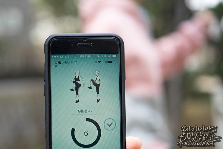 자브라 엘리트 스포츠 전용 앱