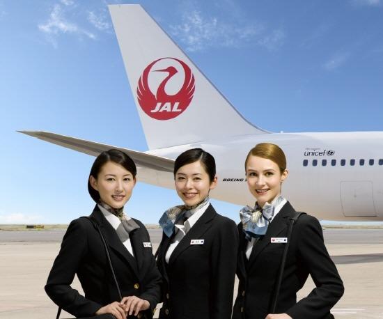 일본항공 Japan Airlines