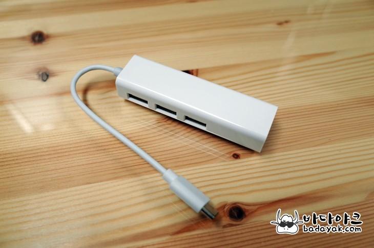 갤럭시 탭 프로S 유선 랜 사용하기 USB3.1(Type-C) RJ-45 랜 커넥터