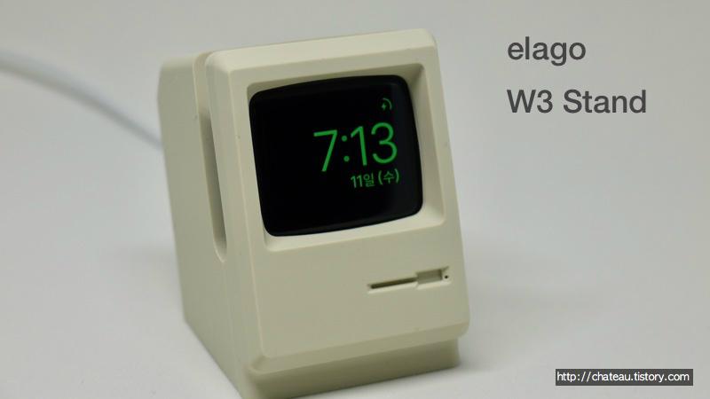 엘라고 애플워치 스탠드 ( W3 Stand )
