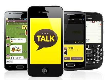 아이폰의 삭제된 문자메세지 카카카오톡 대화내용 복구안내