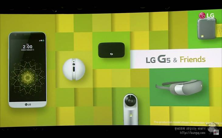 lg, g5, lgg5, 발표, 키노트, 요약, 프렌즈, 설명, 특징, 스펙