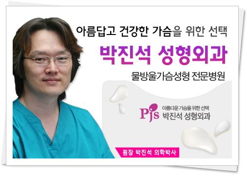 가슴성형수술,가슴성형궁금증,가슴성형QNA