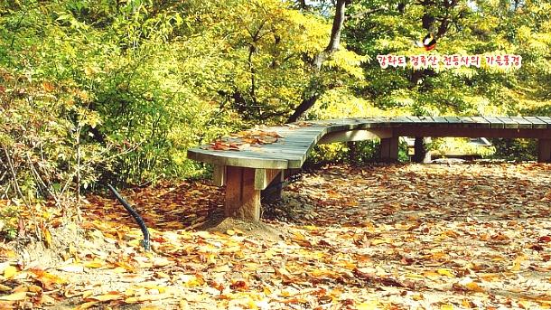 전등사(傳燈寺)의 가을 블로그에 쓰는 여행일기