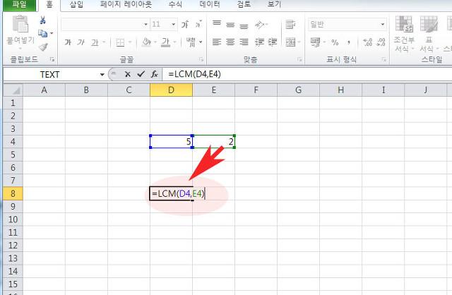 엑셀 LCM 함수 최대 공약수 최소 공배수 구하기 방법