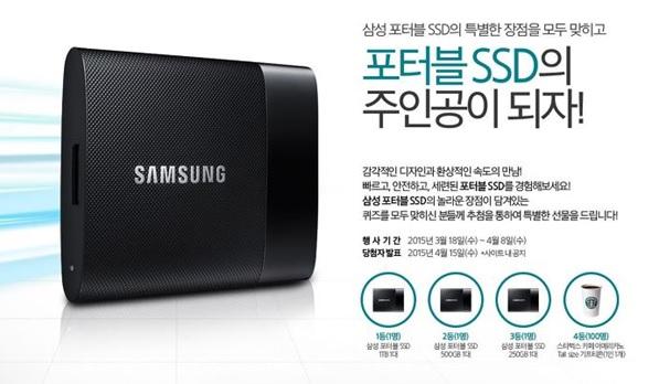 삼성 포터블 SSD, 강력한 보안 기능,맥OS용,IT,IT 제품리뷰,후기,사용기,삼성 포터블 SSD T1,삼성 T1,삼성 포터블 SSD는 작고 가벼우면서도 성능이 빠른 SSD 타입의 저장장치 입니다. 손바닥에 들어갈만하게 작은 사이즈를 하고 있는데요. 그런데 일반 저장장치와는 다르게 강력한 보안 기능을 제공 합니다. 최초에 설정을 할 때 암호를 넣을 수도 또는 암호 없이 바로 사용할 수 있습니다. 암호를 설정하면, 최초에 삼성 포터블 SSD를 연결시 바로 실제 공간을 볼 수 없고 124MB의 공간만 볼 수 있습니다. 그 공간에 있는 프로그램을 실행 후 암호를 입력해야만 실제 공간을 볼 수 있습니다. 만약 작고 가벼운 삼성 포터블 SSD를 잃어버리게 되더라도 데이터를 다른사람에게 들어가지 않게 할 수 있다는 것이죠.