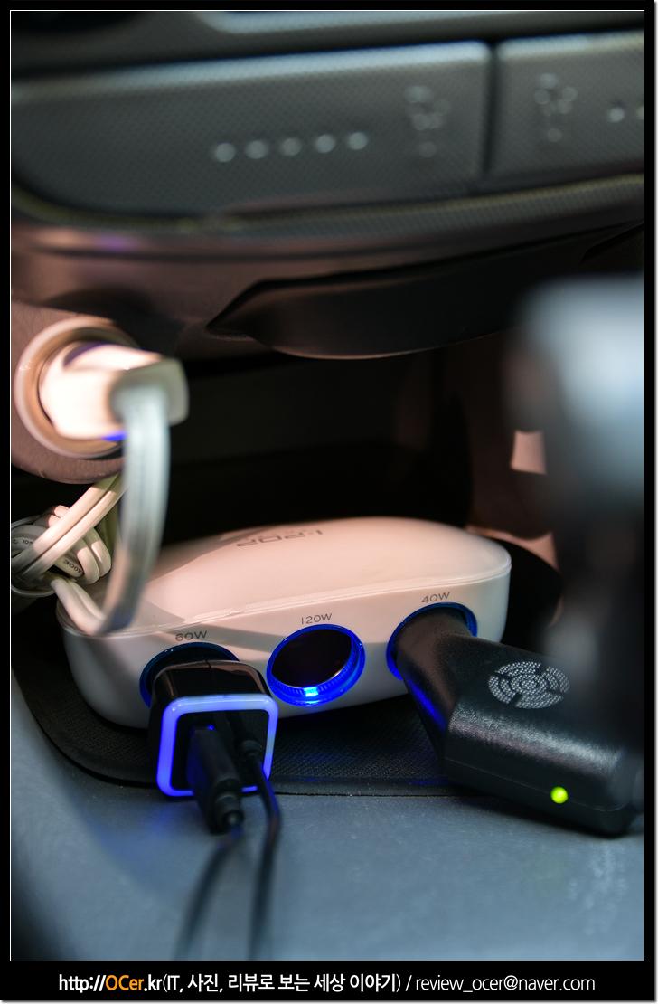 차량용 멀티소켓, 차량용품, 차량용 고속충전기, 고속충전기, 아이팝 스마트 듀얼 usb 3구 소켓, 3구 소켓, 차량용 충전기, it, 리뷰, 이슈, 자동차