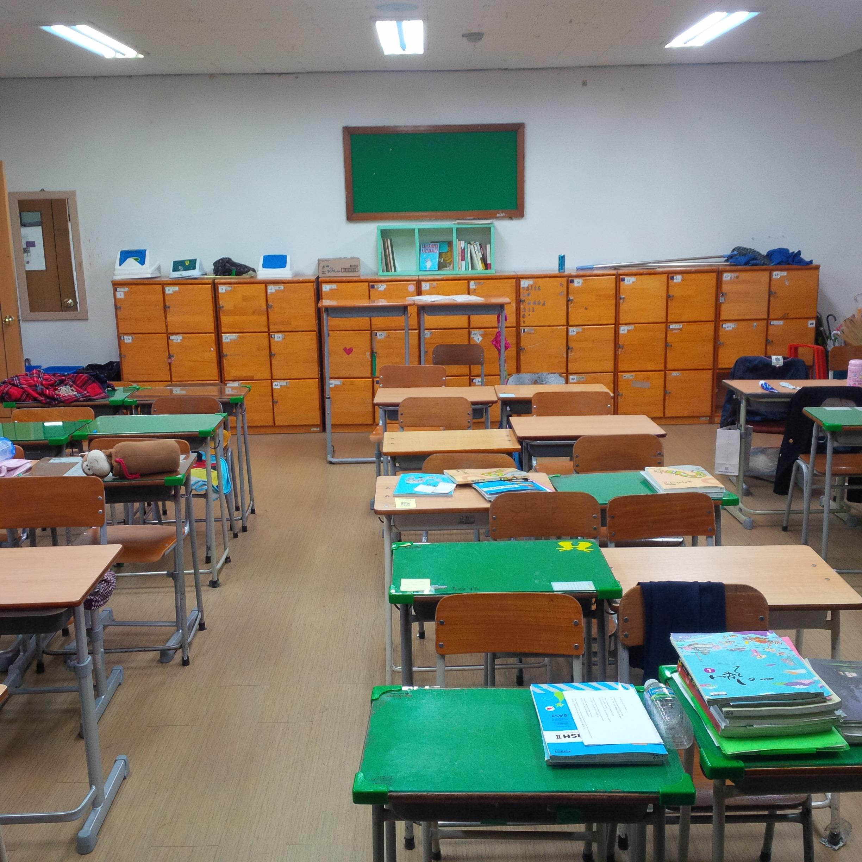 우리 교실