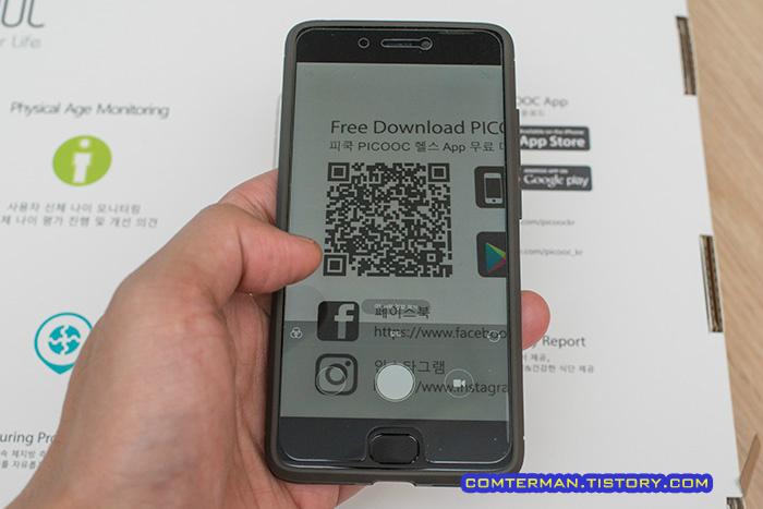피쿡 앱 QR 코드