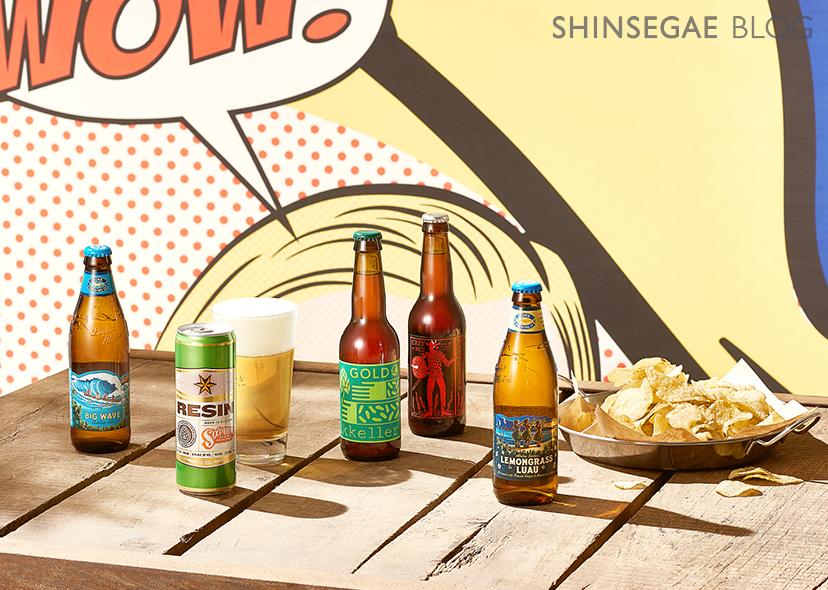 [FOOD] 맥주 마니아를 위한 <br>수제 맥주 가이드