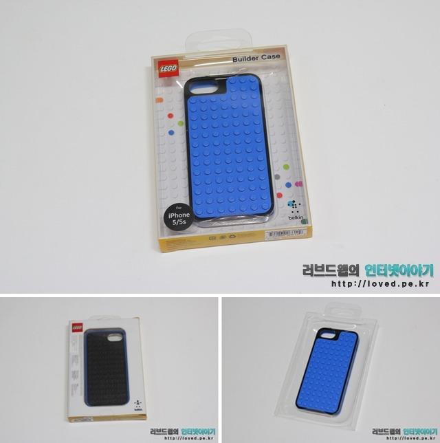 아이폰5S 레고 케이스