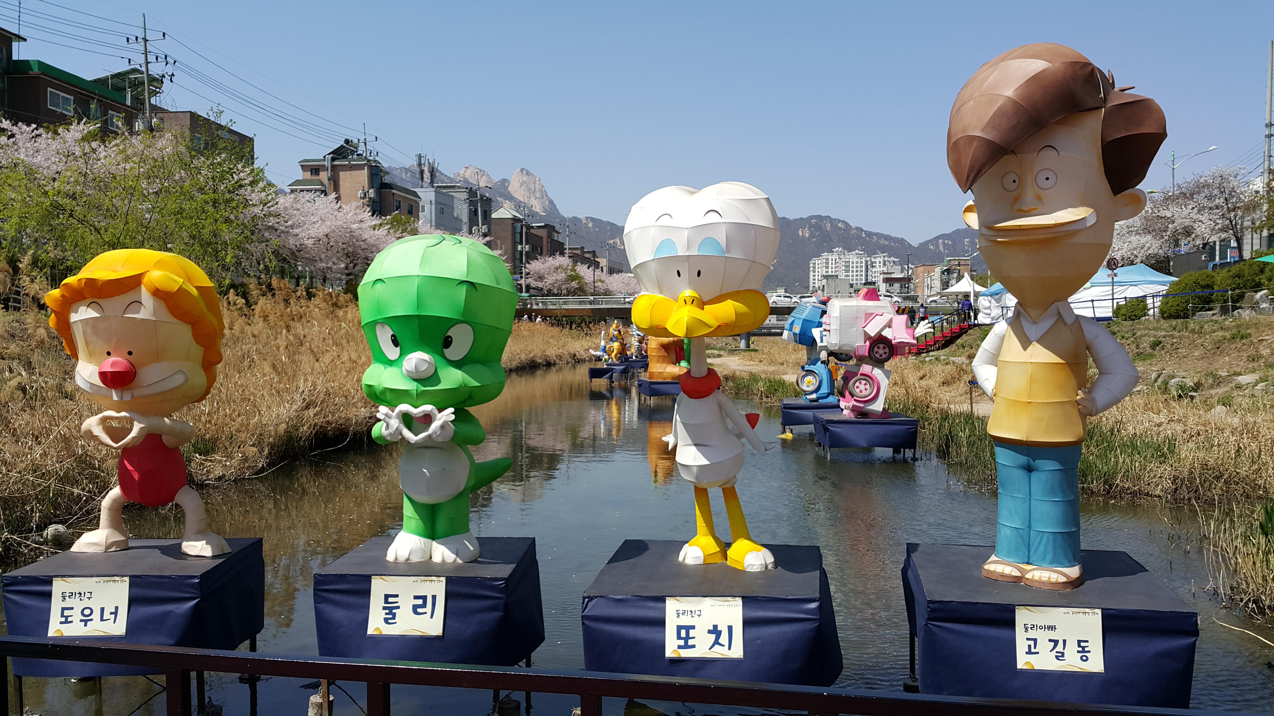 [서울 도봉 여행] 우이천 벚꽃길 등축제