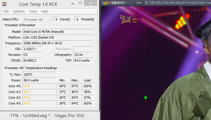 CPU 온도 측정 프로그램, Core Temp 포터블 버전, Core Temp 포터블, Core Temp, CoreTemp, 코어템프, 코어 템프, IT, 다운로드, CPU 발열, CPU 온도, 온도, CPU,CPU 온도 측정 프로그램 Core Temp 포터블 버전을 소개 합니다. 코어템프는 센서를 이용해서 CPU 안쪽 온도의 측정을 해주는 프로그램 입니다. 이런 이유로 실제 온도보다는 약간은 높게 측정 될 수 도 있습니다. 이점은 알고 시작을 하도록 하죠. CPU 온도 측정 프로그램은 여러가지가 있지만 Core Temp는 간단한 인터페이스 그리고 비교적 정확한 측정값으로 많은 사용자들이 쓰고 있는 프로그램 입니다. 오버클러킹을 했거나 또는 시스템이 불안정 할 때 확인차 많이 사용하죠.  참고로 Core Temp 프로그램은 가능하면 최신 버전을 쓰시는게 좋습니다. CPU 정보값만 잘못 읽어오는게 아니라 온도도 완전히 잘못 읽어 오는 경우가 있기 때문이죠. 소개하는 프로그램은 이제는 1.0 버전으로 올라갔네요. RC6으로 가장 최신 버전 입니다. 다른 온도 측정 프로그램도 많이 있지만 개인적으로는 윈도우8에서 작업관리자에서 CPU 클럭을 표기하는것 까지 들어갔는데 온도 측정값을 찍는건 어려운 일이 아니라서 여기에 표기 되면 좋겠다는 생각은 있네요. 언젠가는 되겠죠. 그럼 코어템프 살펴보도록 하죠.
