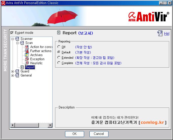 안티비르 (AntiVir) 검사 보고서
